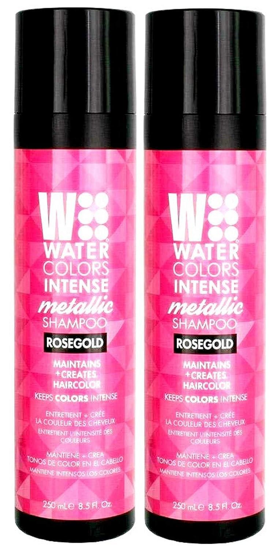 Amazon Com Intense Metallic Watercolors Rose Gold Hair Shampoo
