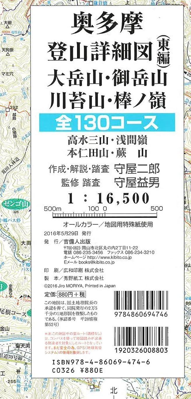 ベジタリアン初期のアーカイブ&TRAVEL ソウル 2020【ハンディ版】 (アサヒオリジナル)