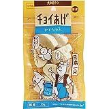 チョイあげ 犬用おやつ ヤギちゃん 35g×5個 (まとめ買い)