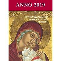 Ascoltate oggi la sua voce 2019. Calendario liturgico. Vergine della tenerezza