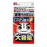 レック 激落ち MEGA ( メラミンスポンジ ) S-698