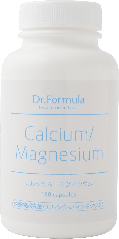 Dr.Formula カルシウム/マグネシウム 栄養機能食品 30日分 180粒:カルシウムサプリメント③