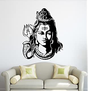 81efd89a5 Buy Asmi Collections PVC Wall Sticker Beautiful God Shiva Online at ...