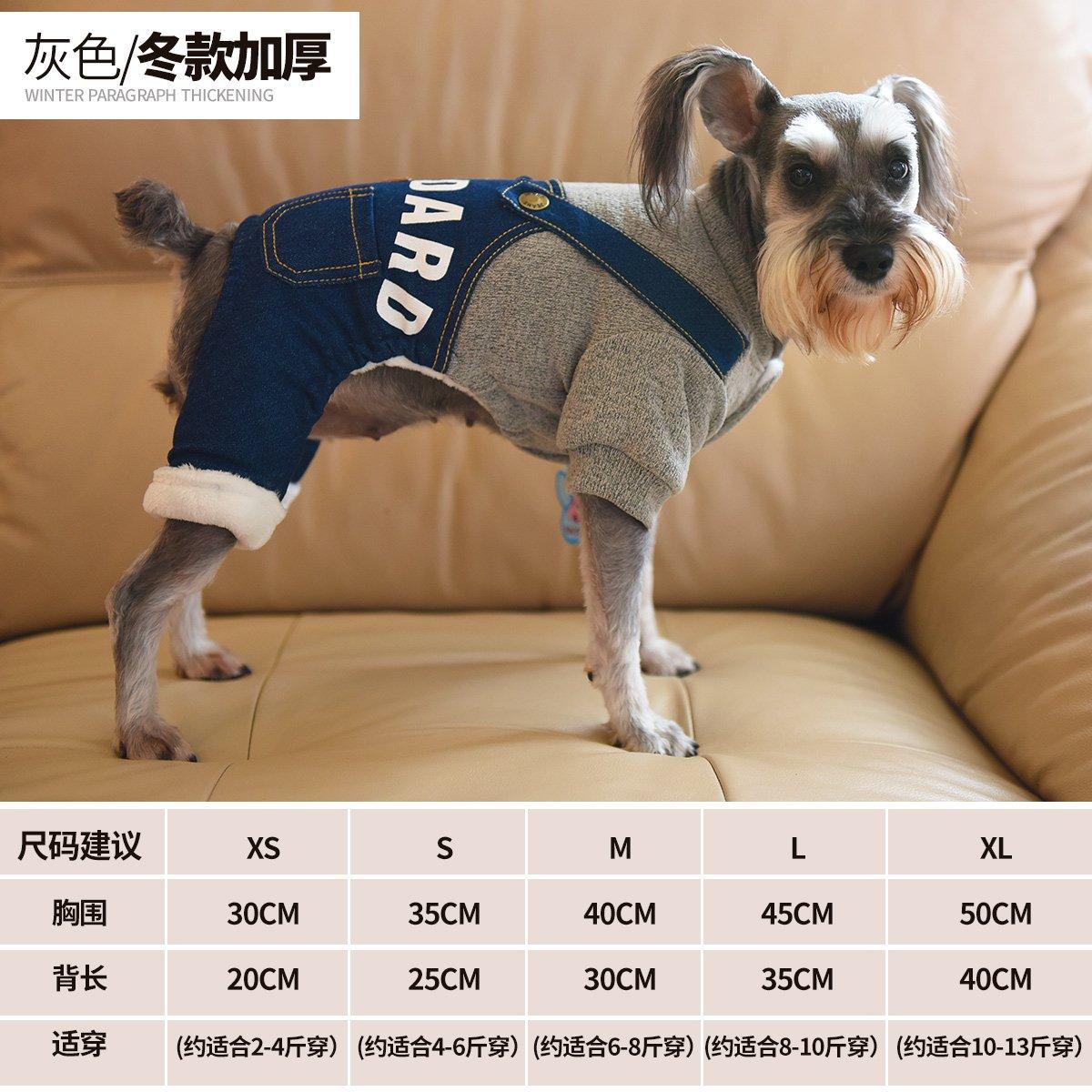 Y-Hui - Ropa de perro para otoño e invierno, diseño de perro pequeño