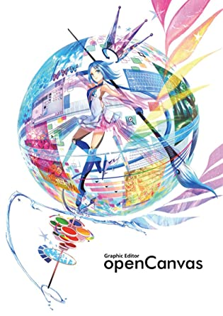 Open canvas download