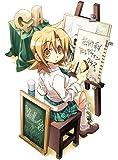 GA 芸術科アートデザインクラス Vol.4(初回限定版) [DVD]