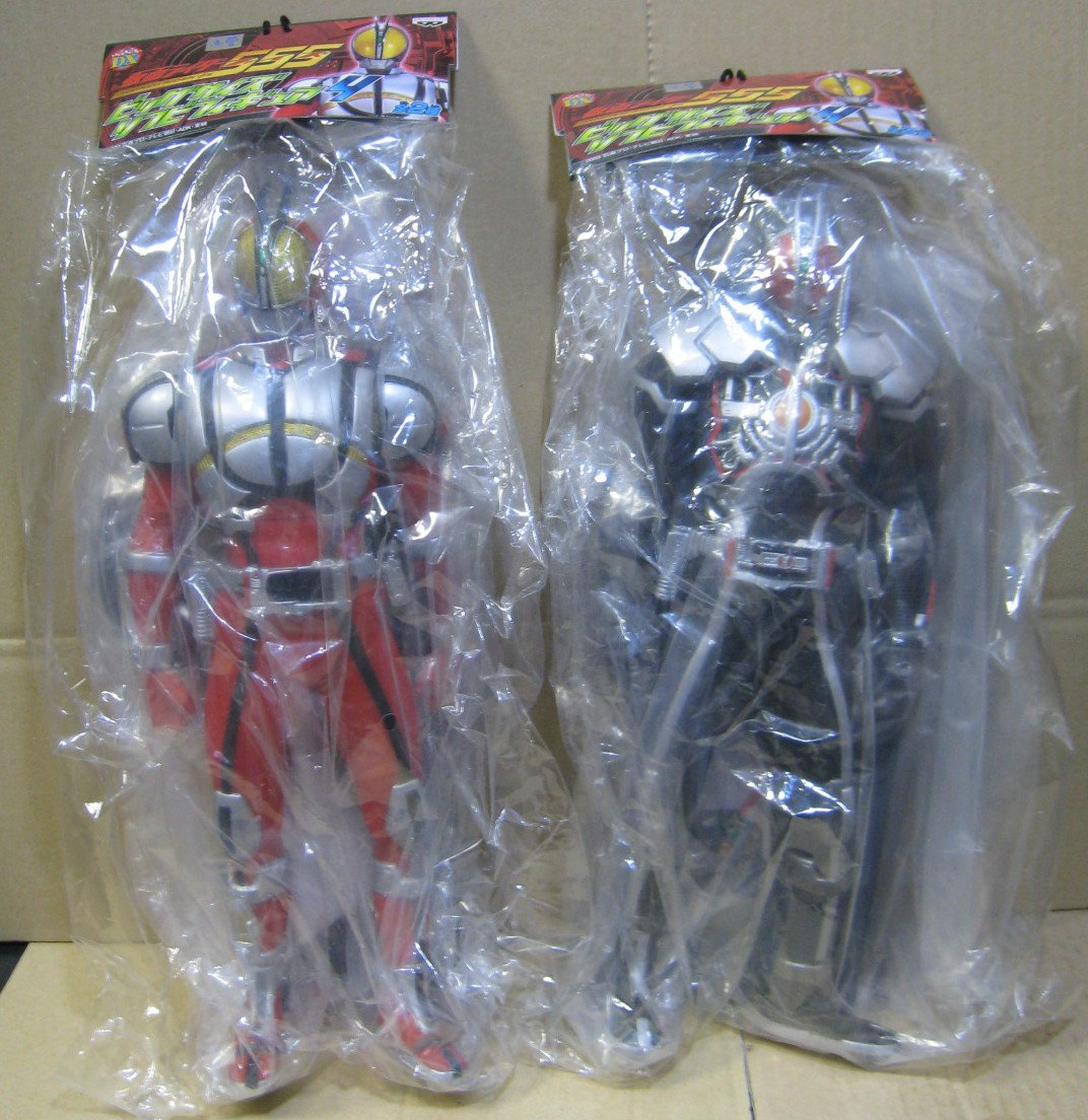 Masked Rider 555 Faiz big size Soft Vinyl Figure 4 whole set of 2