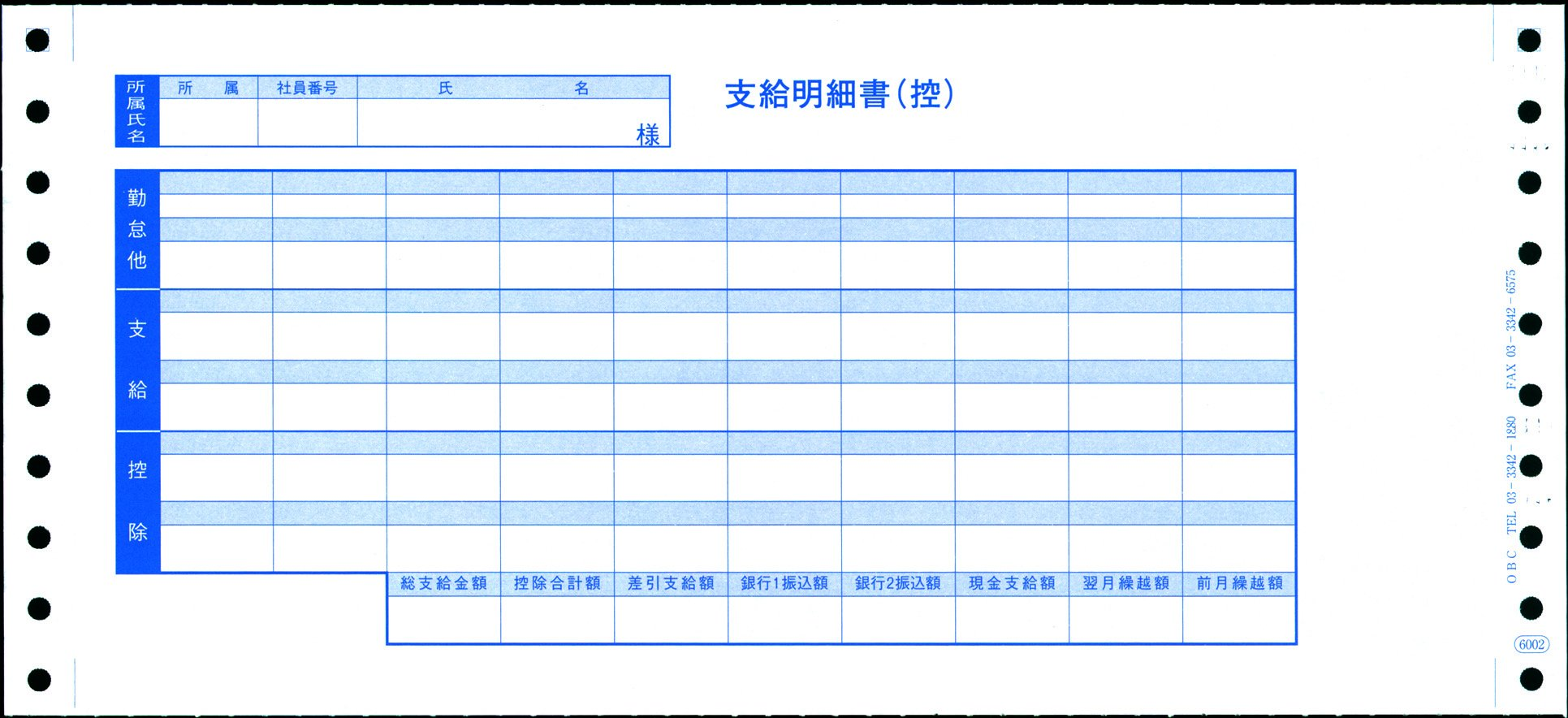 OBIC Business Consultants bag binding provision specification 09-SP6002 (japan import)