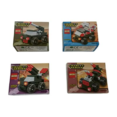 educational building block toy. chariot army military series set (set of 4): Toys & Games