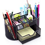 MONBLA Desk Supplies Organizer Multi-functional Stationery Caddy Mesh Oval Pencil Holder Desk Office Supplies Organizer 9 Com