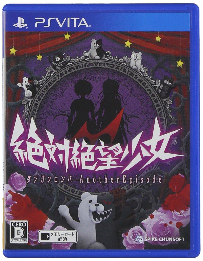 Absolute Despair Girl Zettai Zetsubou Shoujo - Danganronpa: Another Episode (Japan Import)
