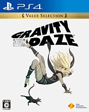 【PS4】GRAVITY DAZE Value Selection