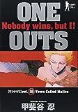 ONE OUTS 16 (ヤングジャンプコミックス)