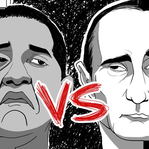Voolean Corp Obama vs Putin product image