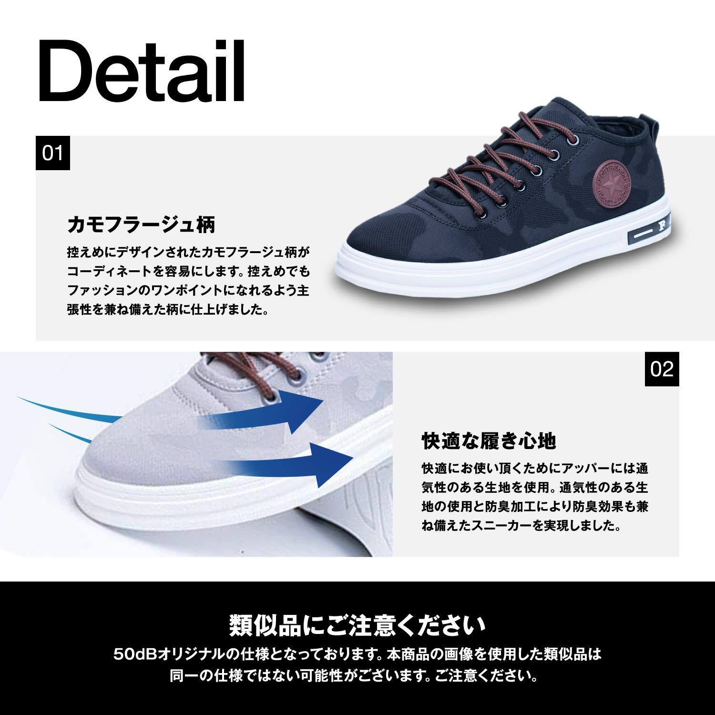 71cf9a0ebad12 Amazon | [50dB] レースアップ シューズ スニーカー カモフラージュ 迷彩 メンズ レディース 靴 (灰, 黒, 紺) | 50dB |  スニーカー