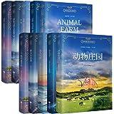 世界名著经典:小王子+动物庄园+老人与海等(汉英对照)(套装共10册)