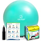 ProBody Pilates Exercise Ball - Professional Grade Anti-Burst Fitness, Balance Ball for Pilates, Yoga, Birthing, Stability Gy