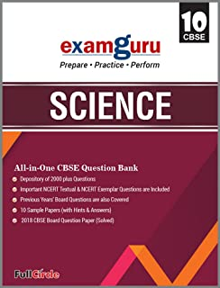 together with cbse sample papers 15 1 for class 10 ead science with