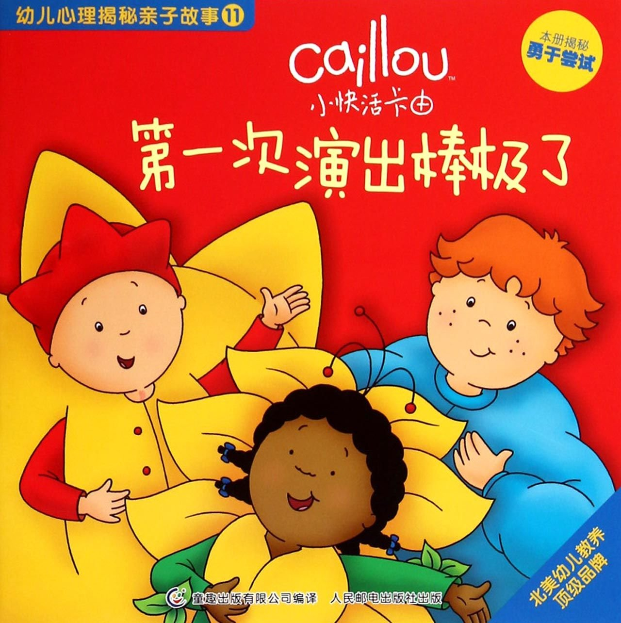 Infant Mental Secret paternity story 11 Small happy card by: first gig was great(Chinese Edition) pdf
