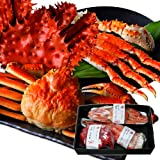 【指定日可能】 豪華 三大蟹 セット 計1.5kg (ズワイガニ タラバガニ 花咲蟹) 【至福の贅沢】