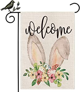 AENEY Easter Garden Flag 12.5 x 18 Inch Vertical Double Sided Decorative Welcome Easter Bunny Ears Flowers Holiday Easter Decor for Outside Yard Outdoor Farmhouse Easter Decorations B81-12