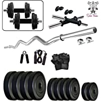 SPORTO FITNESS™ 30 KG Combo Home Gym with 3 FIT CURL Rod