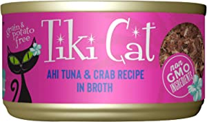 Tiki Cat Grill Grain-Free, Low-Carbohydrate Wet Food with Whole Seafood in Broth for Adult Cats & Kittens, 2.8oz, 12pk, Tuna & Crab