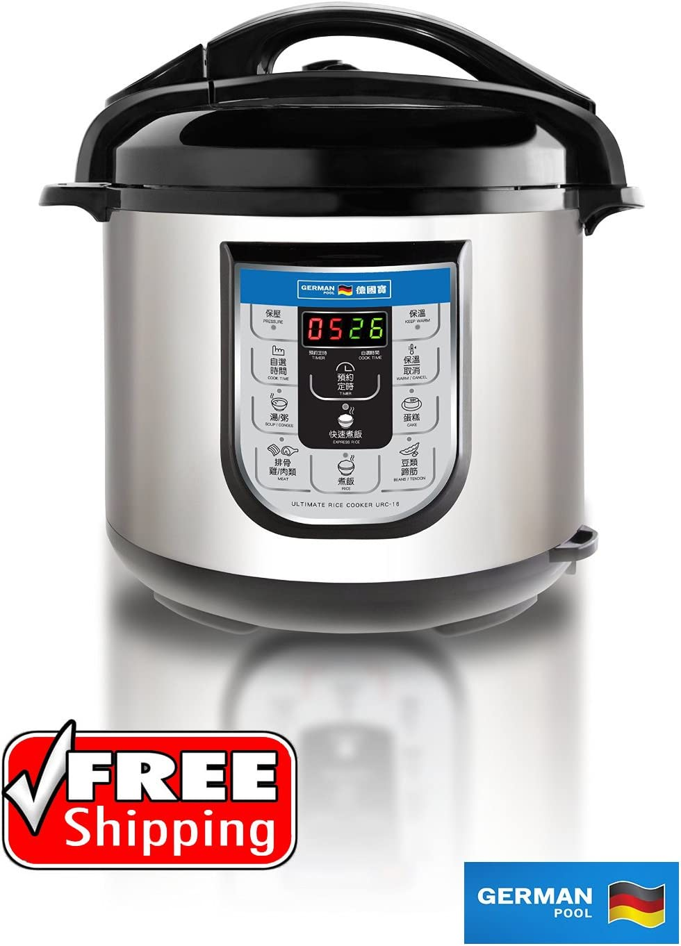 German Pool 120V 6 Litre Ultimate Rice Cooker Combining Electric Stewing Pots