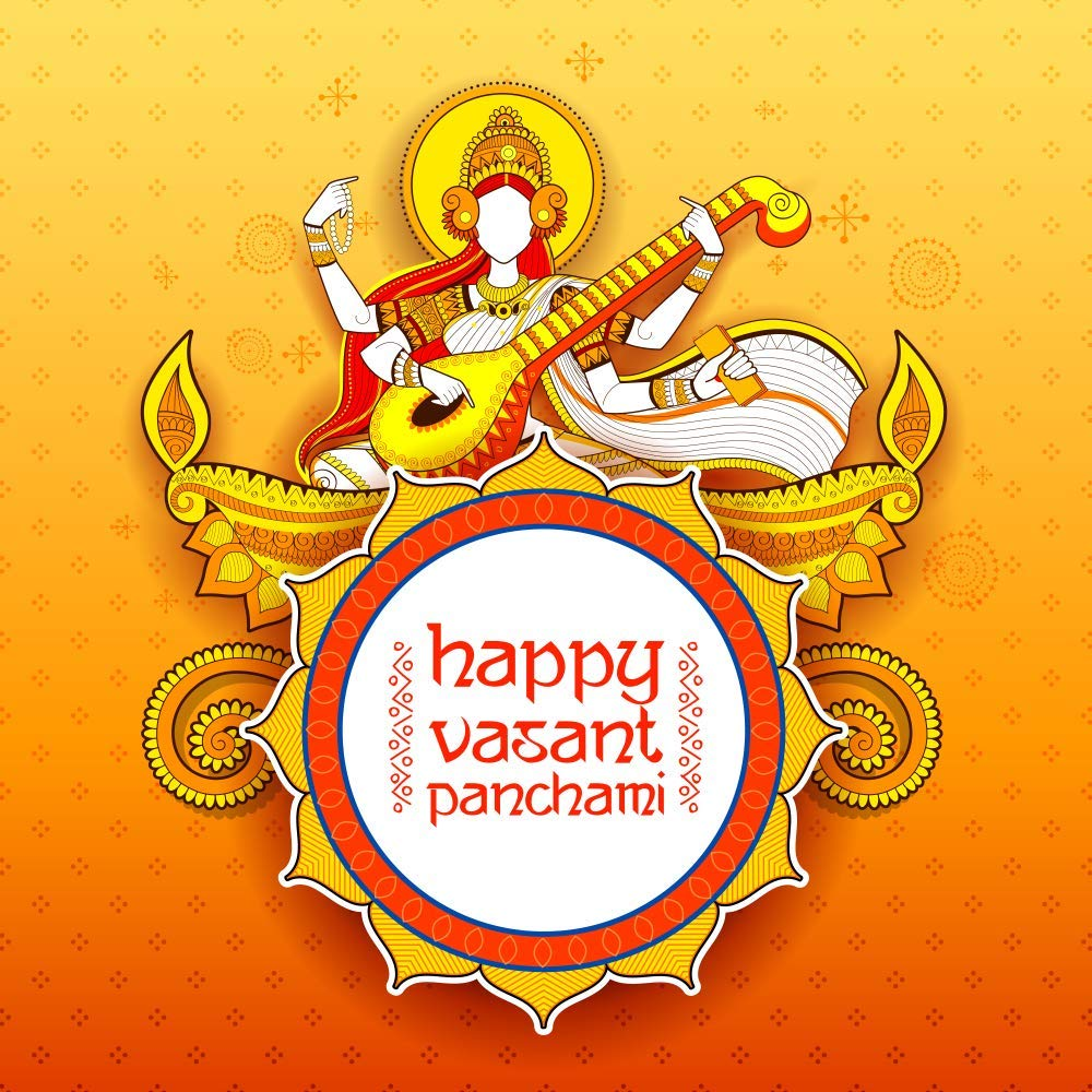 Happy Vasant Panchami 2 Poster God Poster For Room Religious Poster Poster For Any Room Hd Poster For Home Office Gym Decor 300 Gsm 12x18inch Multicolor Amazon In Home Kitchen