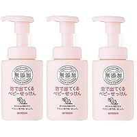 MiYOSHi 三芳【套装】婴儿皂 无添加 泡沫型3件