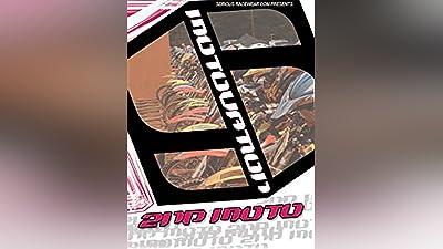 Motovation 2: 2nd Moto