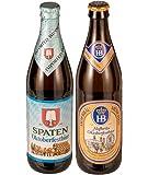 【輸入 ドイツ プレミアムビール】オクトーバーフェストビア2種 500ml × 2本