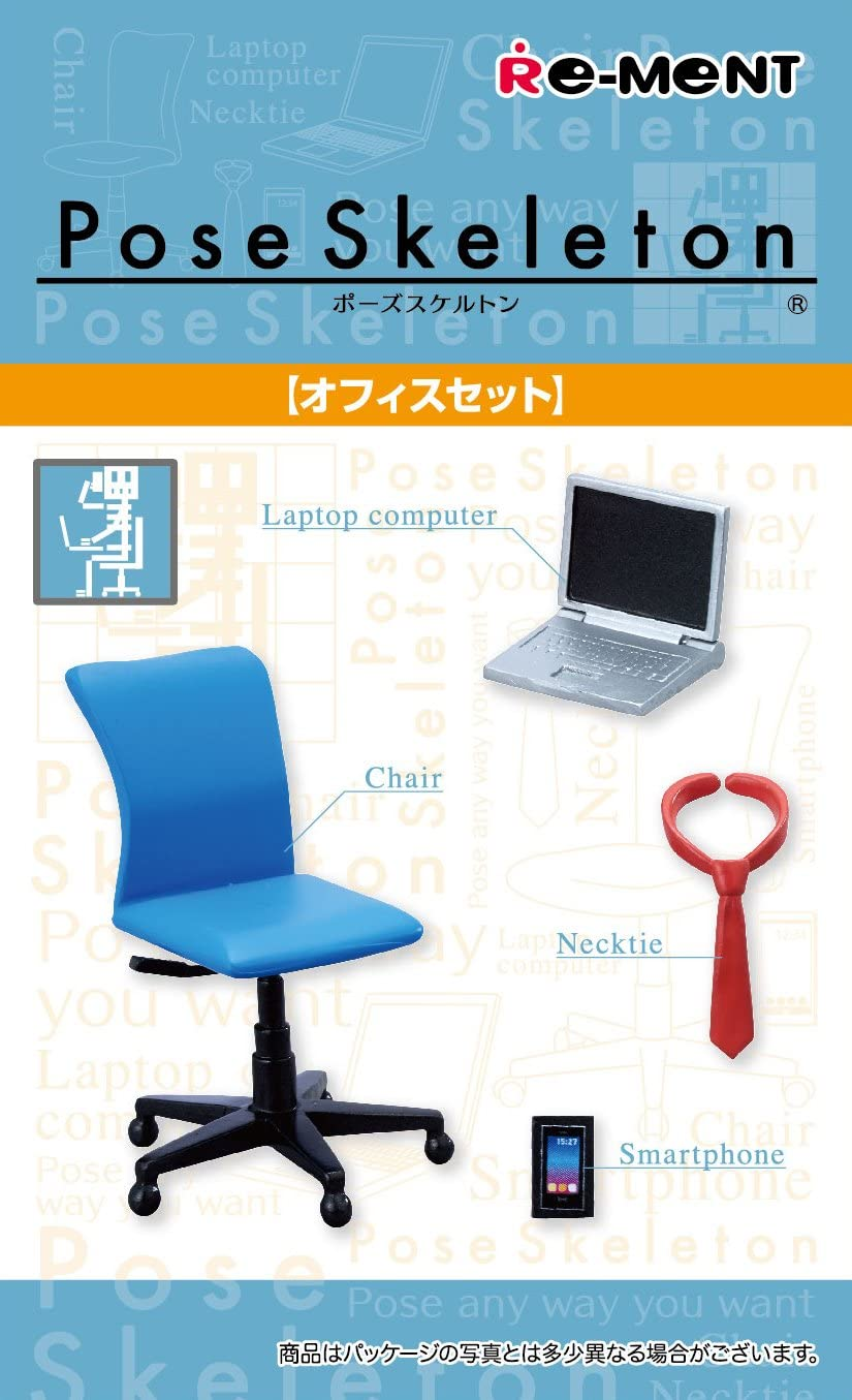 Pose Skeleton Accessories Office Set by Re-Ment