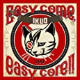 Easy come,easy core! !