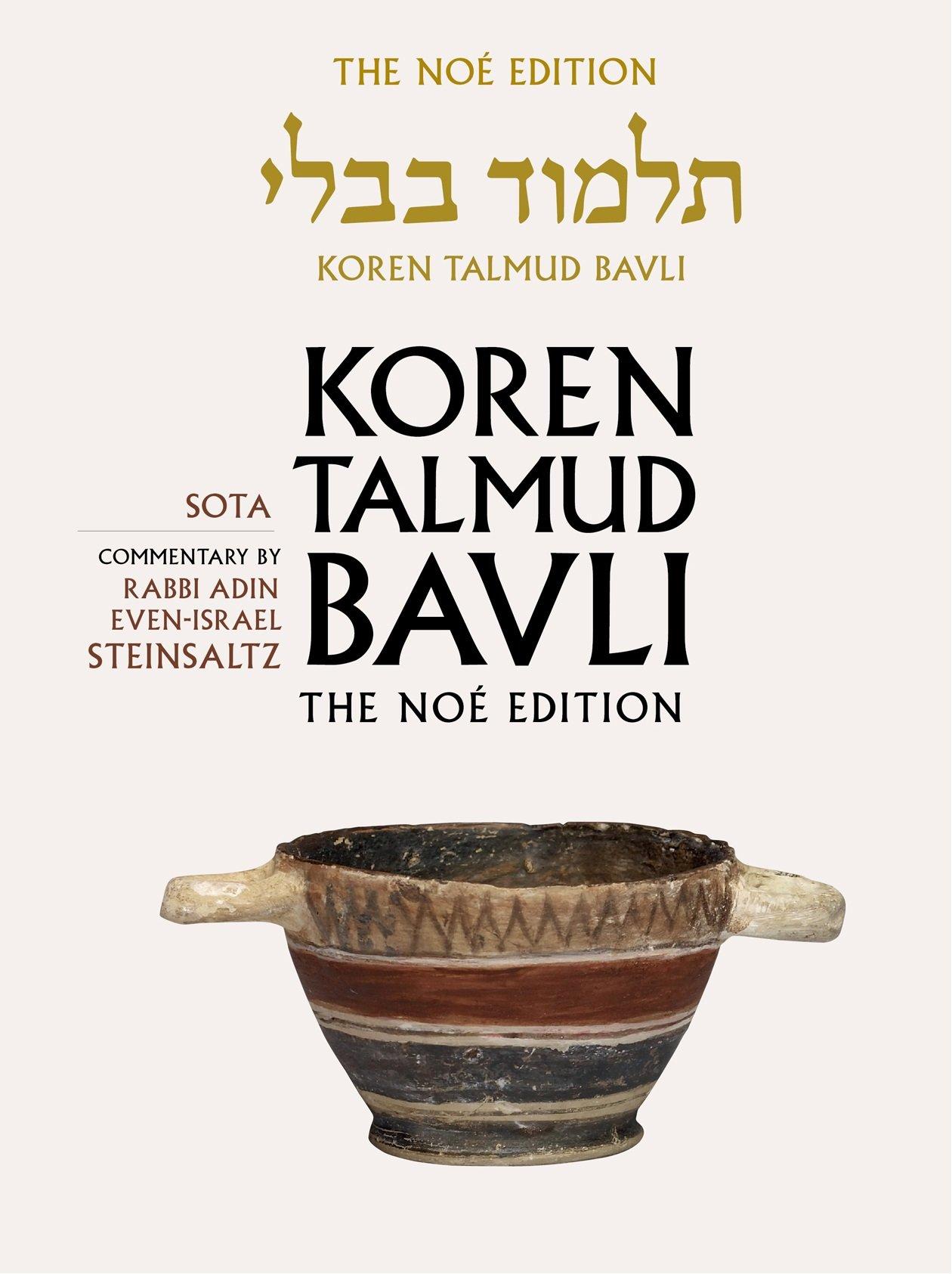 Koren Talmud Bavli, Noé Edition, Vol 20: Sota, Hebrew/English, Large, Color (Hebrew and English Edition) ebook