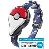 Pokémon GO Plus (ポケモン GO Plus) & デジタルコード(Google Playコード or iTuneコード)