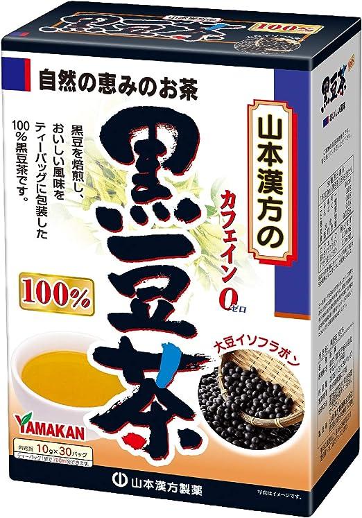 山本漢方製薬 黒豆茶100%