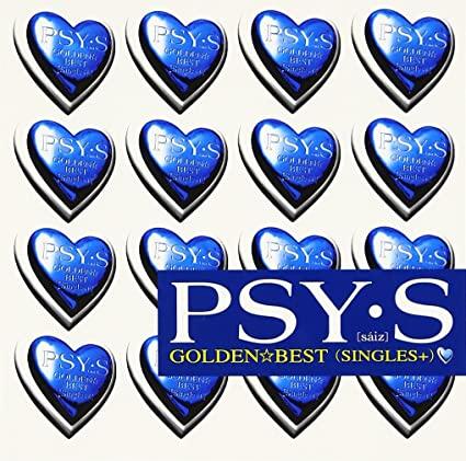 psy s golden best.zip