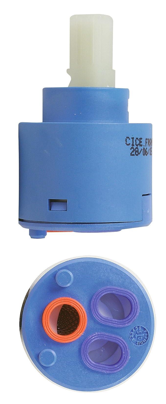 Cartouche céramique Ø 40 sans diffuseur - Cazabox