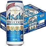 網走ビール 流氷ドラフト(缶)24本セット〔350ml×24本〕【沖縄?離島 お届け不可】