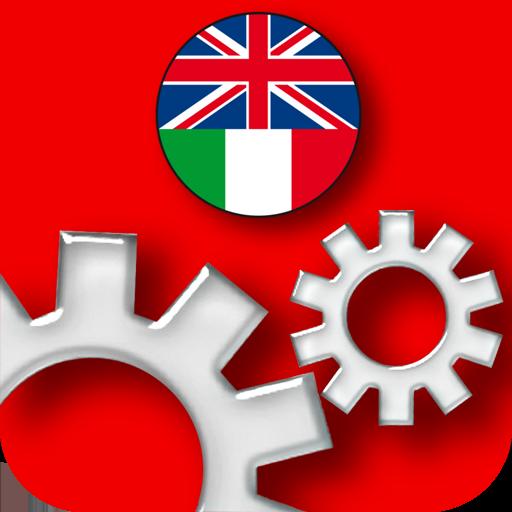 Dizionario tecnico/technical dictionary: inglese-italiano/italiano.