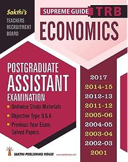 Buy Trb Pg Economics Objective Type Q&A and Study Materials