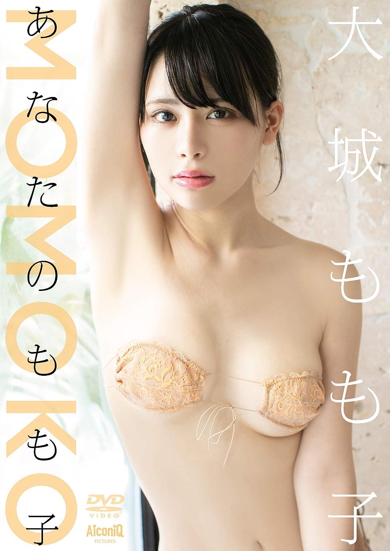 Fカップ新人グラドル 大城もも子 Oshiro Momoko さん 動画と画像の作品リスト