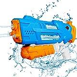 Biulotter Water Gun for Kids, 3 Nozzles Transparent Squirt Guns Water Gun 1200CC Water Toys for Boys Girls Summer…