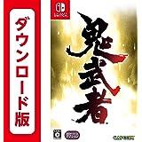 鬼武者|オンラインコード版