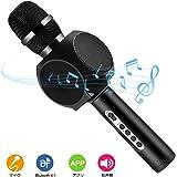 カラオケマイク ワイヤレス Bluetoothマイク 高音質 一人でカラオケ練習 携帯スピーカー スマホスタンド付き 録音可能なカラオケ機器 AndroidとiPhoneとPCに対応 (ブラック)
