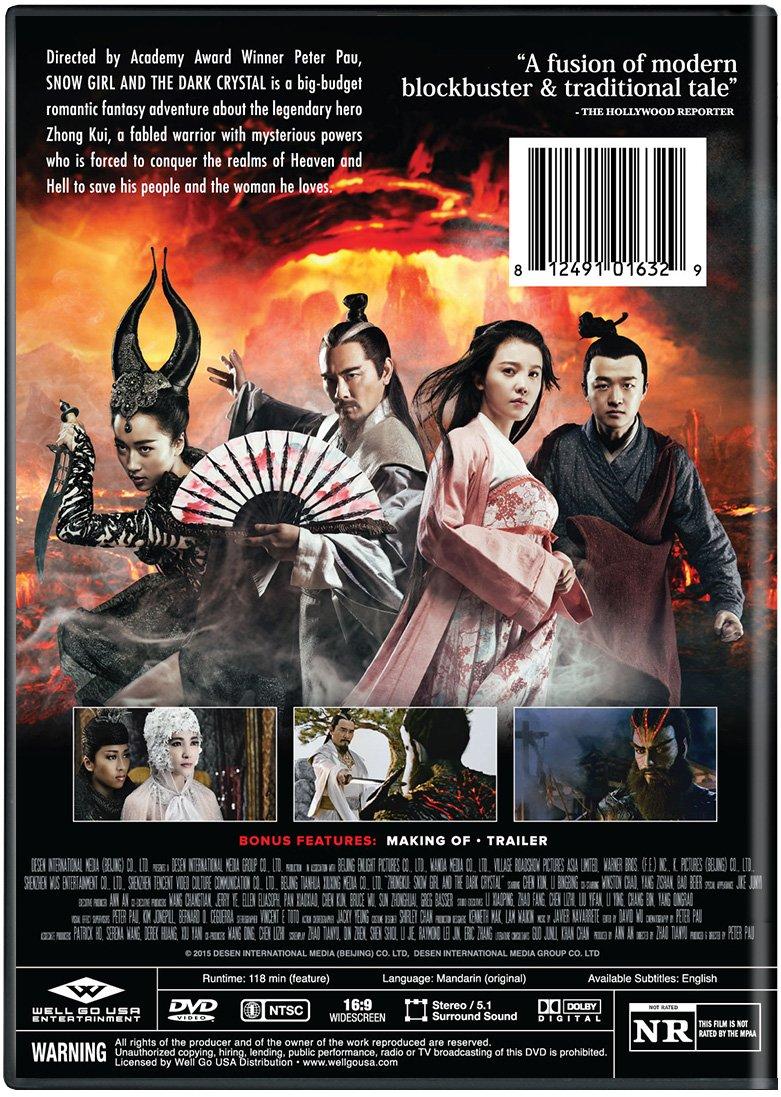 Amazon Snow Girl and The Dark Crystal Winston Chao Chen Kun