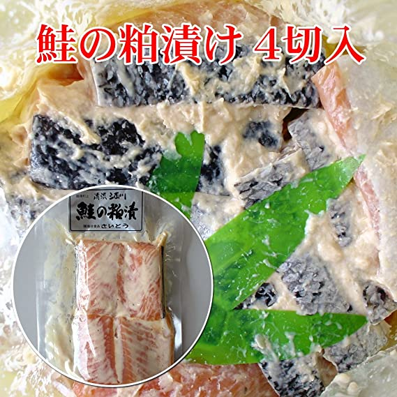 [Boda regalo de retorno] sabor de kasuzuke 4 SetsuIri Niigata Prefecture Murakami tradici?