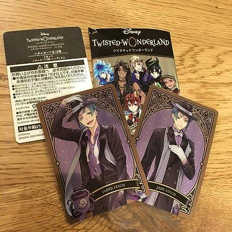T カード ツイステ どの寮にする? 『ツイステ』デザインの「Tカード」が11/30より店頭発行受付スタート!