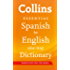 Collins Spanish to English Essential (One Way) Dictionary (Collins Essential)